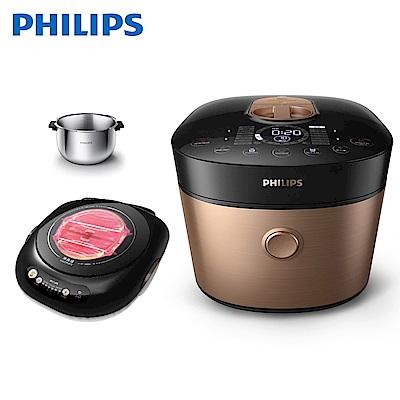 飛利浦 PHILIPS 雙重脈衝智慧萬用鍋(HD2195)+不挑鍋黑晶爐/星燦黑(HD4988)