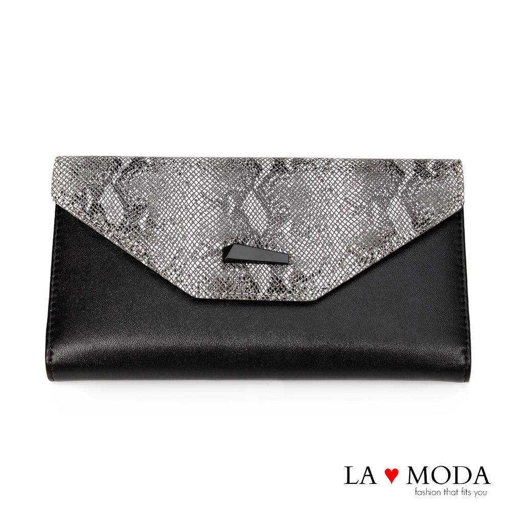 La Moda 設計感滿點~頭層真牛皮蛇紋壓紋薄型長夾(白)