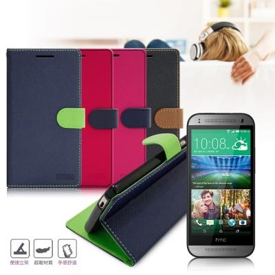台灣製造FOCUS HTC One M8 糖果繽紛支架側翻皮套