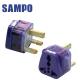 SAMPO 旅行萬用轉接頭-區域型-2入裝 EP-UF2B[快] product thumbnail 1
