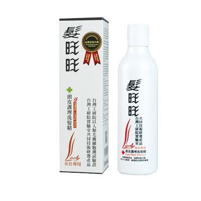 髮旺旺 頭皮調理洗髮精 女仕專用 250g-8H
