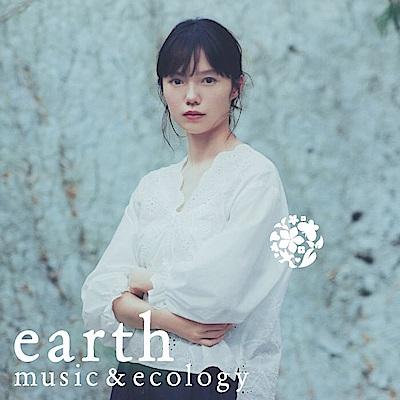 earth music 宮崎葵著用款-扇形V領刺繡上衣