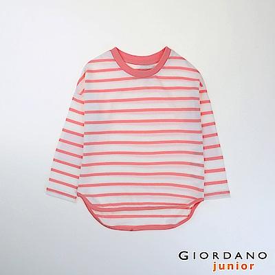 GIORDANO 童裝條紋圖案造型純棉T恤 - 25 皎雪/鮭魚玫瑰紅