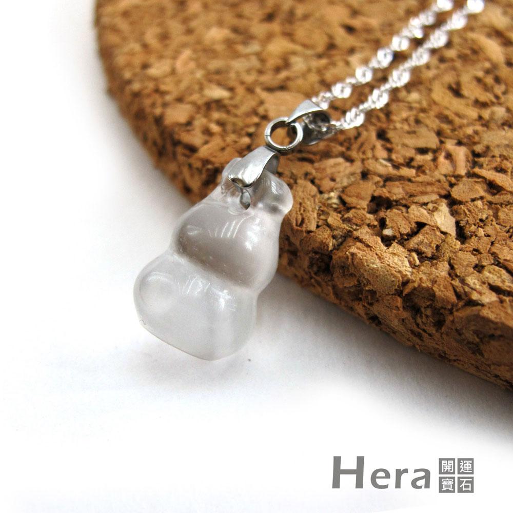 Hera頂級冰種水沬玉金枝玉葉項鍊