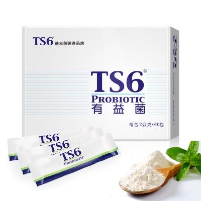 TS 6 有益菌( 2 g/包, 60 包/盒)x 1 盒