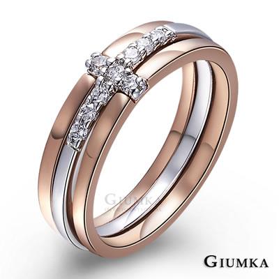GIUMKA 守護之環 十字女戒-玫瑰金