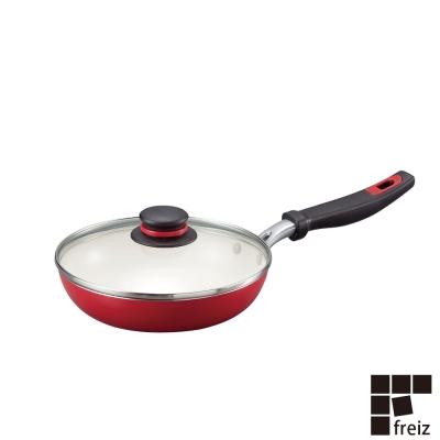 FREIZ 20CM平底鍋(紅)