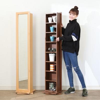 BuyJM 摩登現代旋轉收納化妝鏡/置物櫃-30x30x156cm