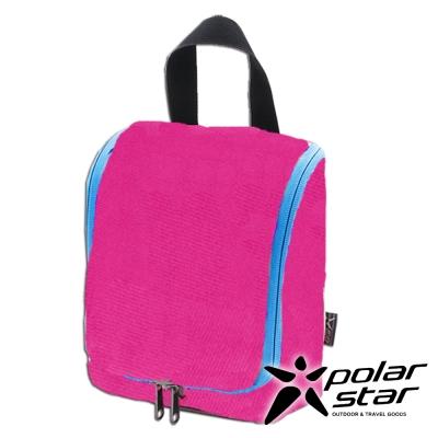 Polarstar 豪華盥洗包 紫紅 │旅行必備│收納袋│旅遊 │出國 P14706