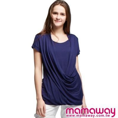 孕婦裝-哺乳衣-絲柔垂領變化造型上衣-共三色-Ma