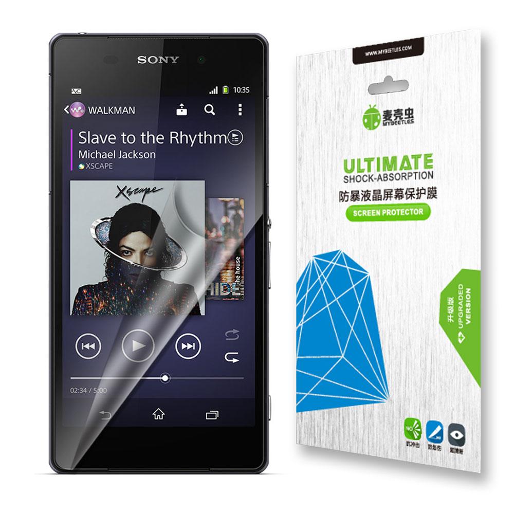 Mybeetles 麥殼蟲 Sony Xperia Z2 防爆液晶螢幕保護貼