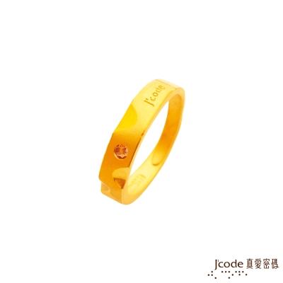 J'code真愛密碼 遼闊黃金/水晶女戒指