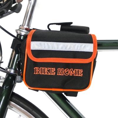 BikeHome折疊車專用上管馬鞍袋