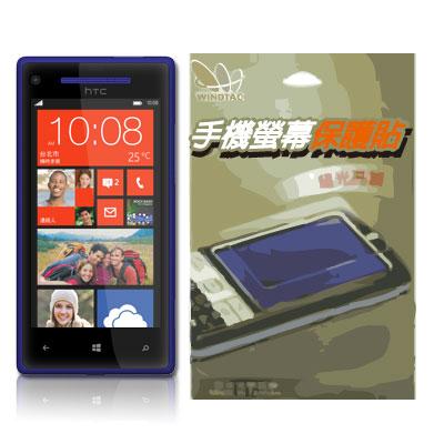 WINDTAC HTC 8X (C620E) 專用螢幕保護貼