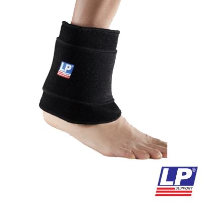 LP SUPPORT 手肘冷熱敷束帶+冷熱敷包組 794798