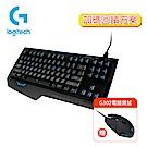 羅技 G310 電競機械式鍵盤-中文