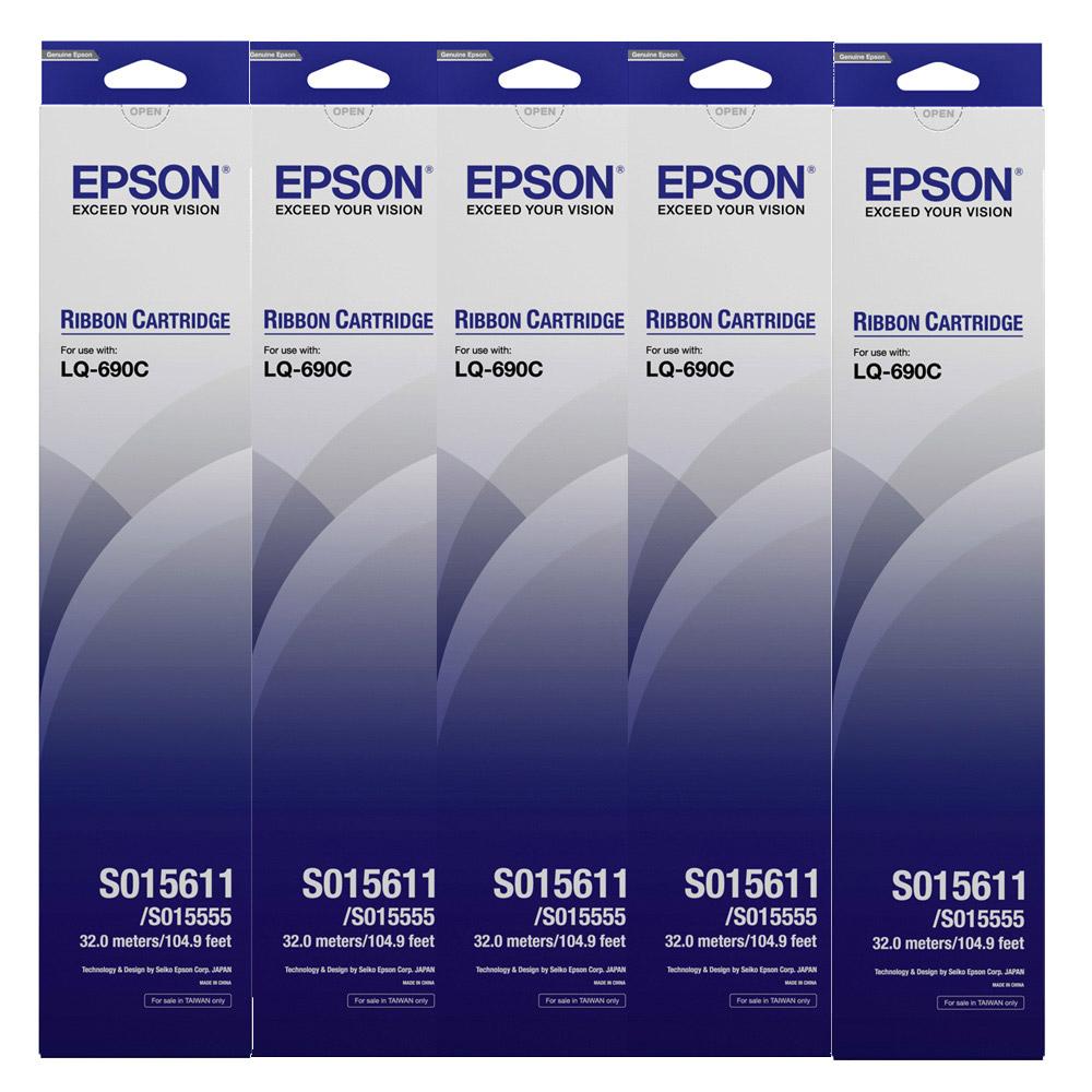 EPSON 原廠色帶 S015611 (黑色)(LQ-690C) *5入組