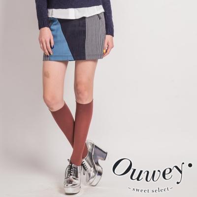 OUWEY歐薇-色塊拼接修身窄裙