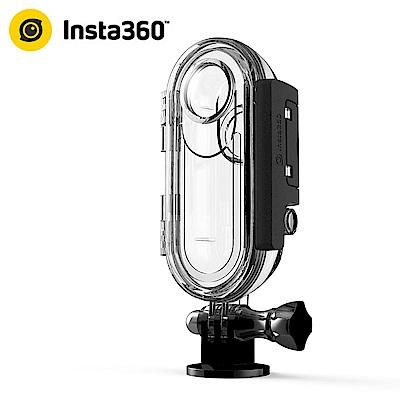 Insta360 ONE 專用防水殼 (公司貨)