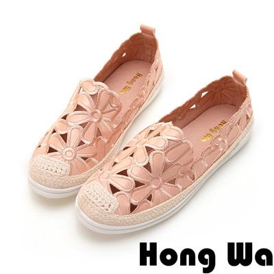 Hong Wa 率性電繡花瓣拼接休閒便鞋 - 粉