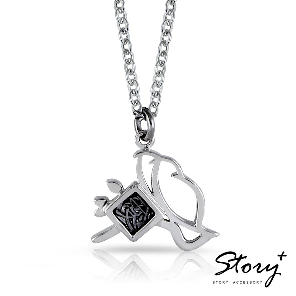 STORY故事銀飾-{比翼雙飛} 鉛字吉言純銀項鍊