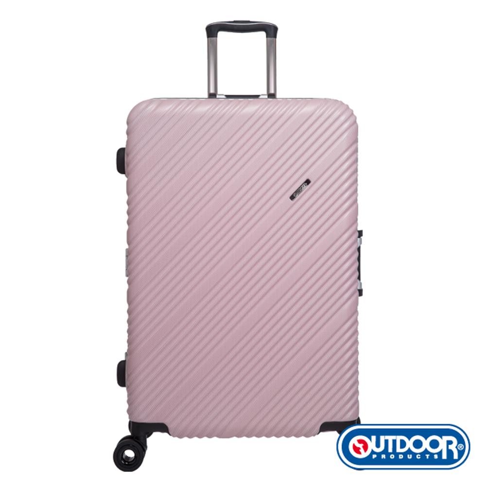OUTDOOR-Skyline Frame-28吋鋁框旅行箱 粉 OD9077A28PK