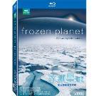 BBC 冰凍星球 Frozen Planet   三碟版  藍光 BD