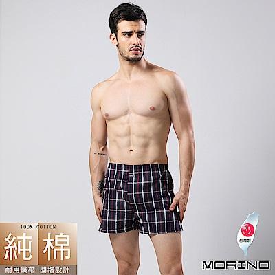 MORINO 耐用織帶格紋平口褲 丈青格紋