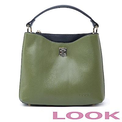 LOOK真皮撞色2way手提包-文青女孩Sylvia系列-森林綠