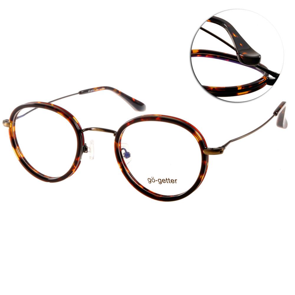 Go-Getter眼鏡 復古圓框/琥珀-古銅#GO2019 C05