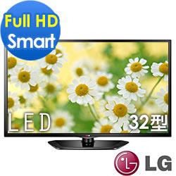 LG 32吋Smart LED液晶電視32LN5700