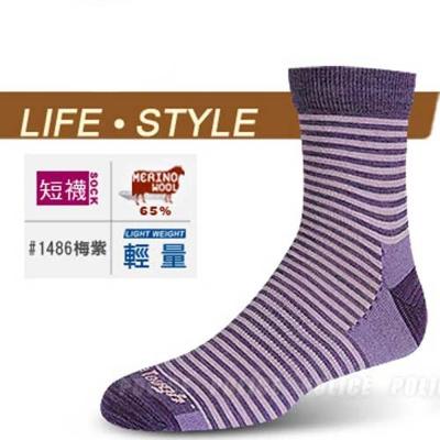 【DARN TOUGH 】VERMONT 美麗諾羊毛襪(2入)_紫紅