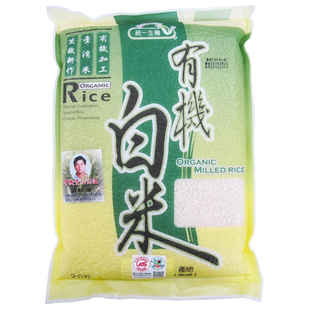 統一生機 有機白米(2kg)