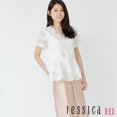 JESSICA - 輕甜女孩V領格紋造型傘擺上衣