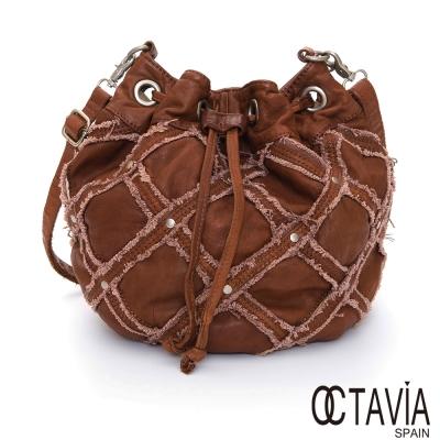 OCTAVIA 真皮 - Sunday星期天 交錯布面菱格牛皮束口包 - 快樂棕