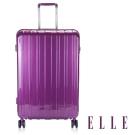 福利品 ELLE 時尚銀河閃耀條紋20吋拉鍊旅行箱-糖衣紫