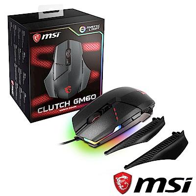 (加價購) MSI微星 Clutch GM60 電競滑鼠