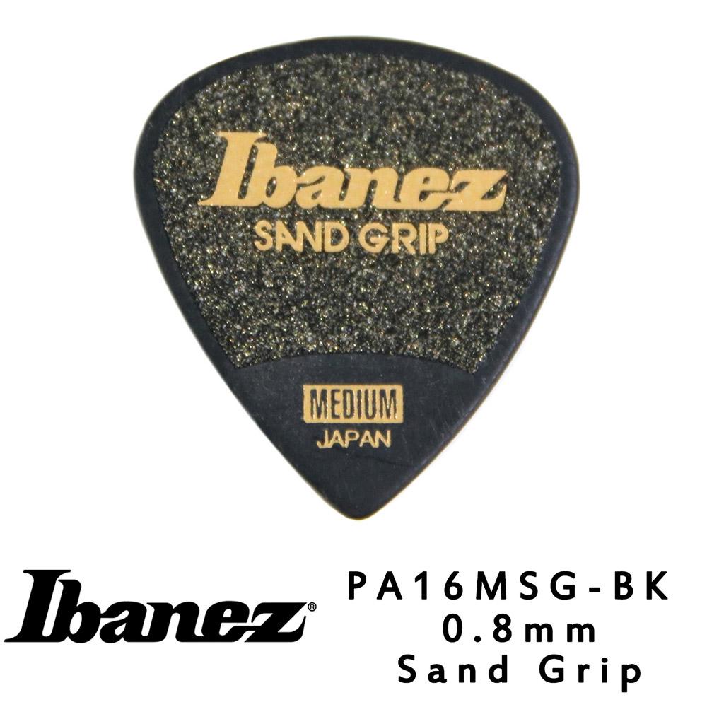 IBANEZ PA16MSG 0.8mm 吉他彈片 黑色款 10片包裝