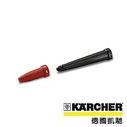 德國凱馳 Karcher K1501噴頭 2.884-282.0