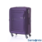 Samsonite新秀麗 28吋Populite四輪TSA超輕量可擴充布面行李箱(紫)
