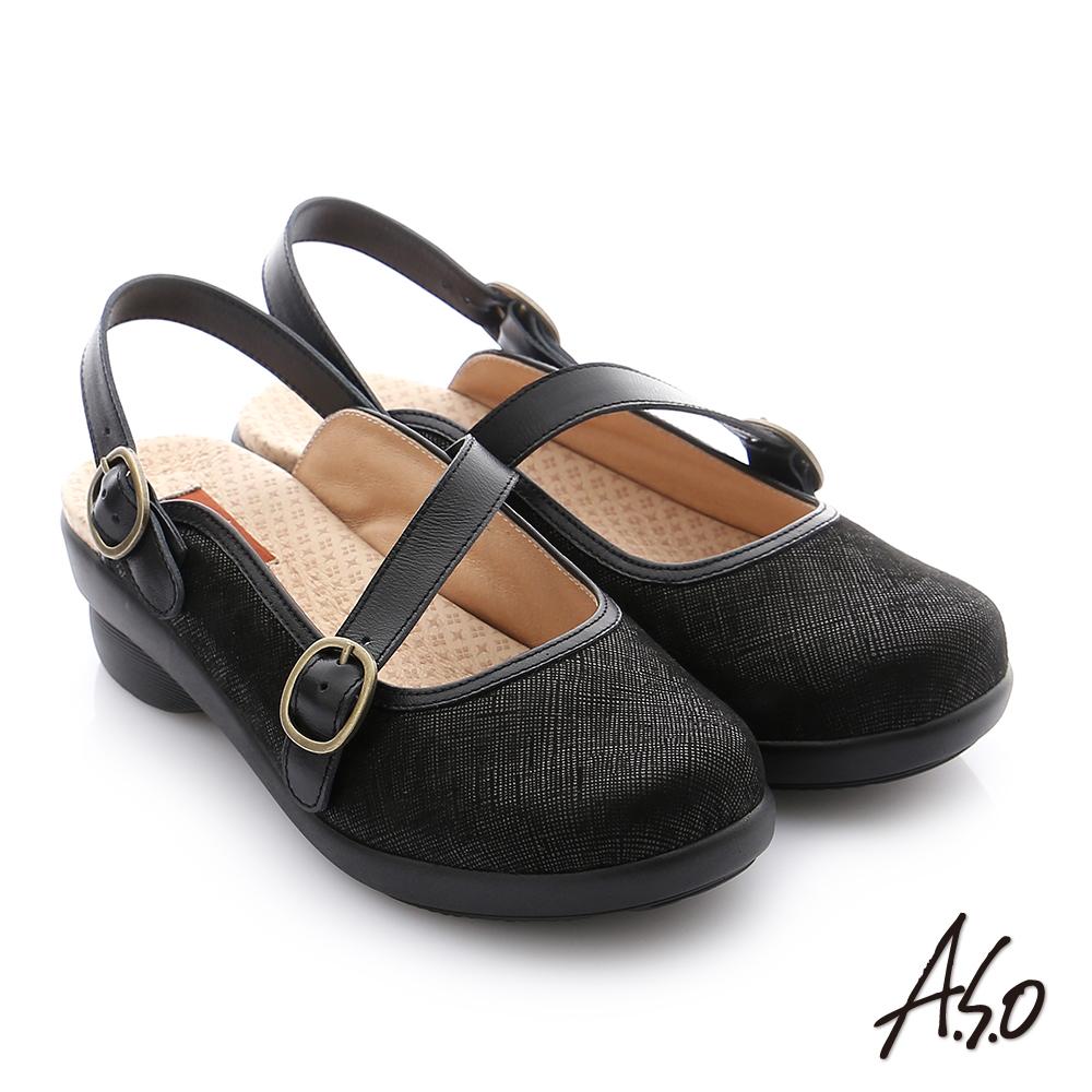 A.S.O 紓壓氣墊 全真皮織紋圓釦帶後空休閒鞋 黑色
