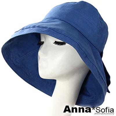 AnnaSofia-翻簷大平蝶結-防曬遮陽寬簷遮陽帽漁夫帽-中藍系