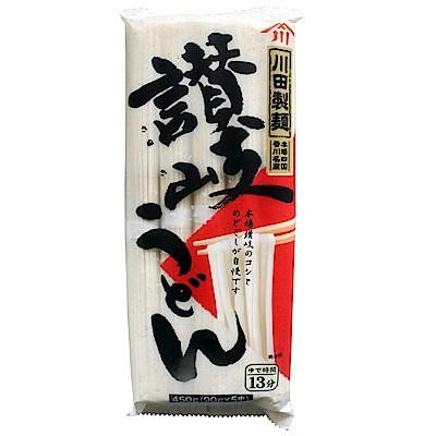 川田  讚岐烏龍麵(450g)