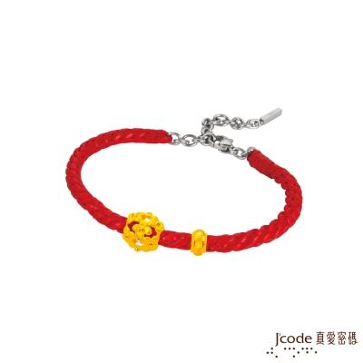 J'code真愛密碼 春花朵朵黃金/蠟繩編織手鍊