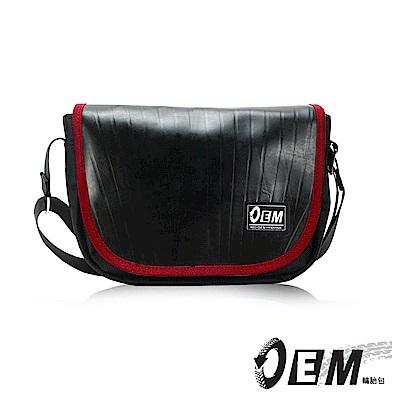 福利品 OEM - 製包工藝革命 低調簡約個性半月型減碳休閒包- 暗紅色