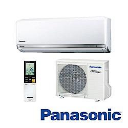 國際牌 3-5坪 變頻冷暖 分離式冷氣CS-PX28B