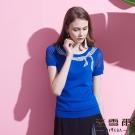麥雪爾 蝴蝶結縷空袖棉質針織-寶藍