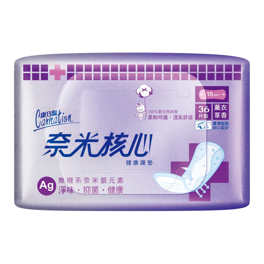 康乃馨 奈米核心健康護墊 薰衣草香 36片X8包/箱