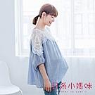 日系小媽咪孕婦裝-鏤空肩蕾絲拼接直條紋上衣