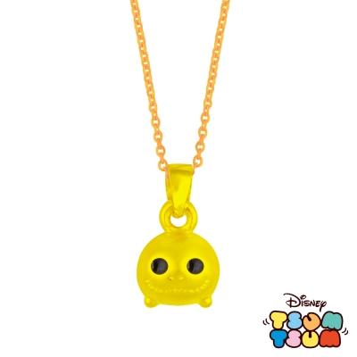 Disney迪士尼TSUM TSUM系列金飾-黃金墜子-傑克款 送玫瑰鋼項鍊